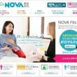 NOVA駅前留学