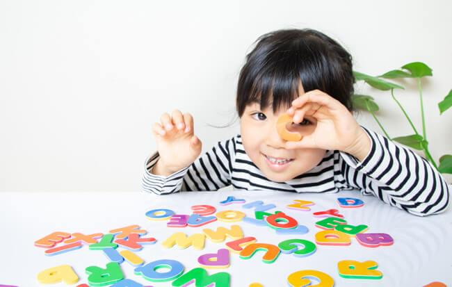 【福島の英会話】オンライン教室スクールおすすめレッスン情報