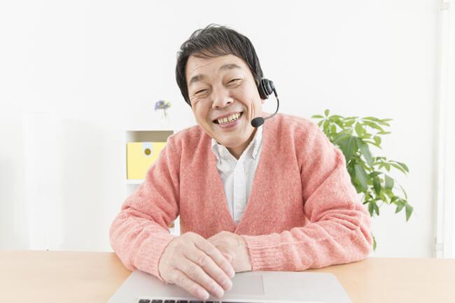 【大分の英会話】別府オンライン教室スクールおすすめレッスン情報