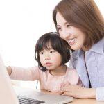 【愛媛の英会話】松山オンライン教室スクールおすすめレッスン情報